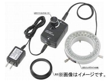 エンジニア/ENGINEER LEDリングライト(マイクロスコープ/実体顕微鏡用) SL-77