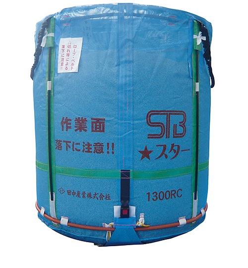 田中産業 大量輸送袋 スタンドバッグスター 1700L
