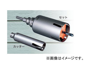 ミヤナガ/MIYANAGA ウッディングコアドリル ストレートシャンクセット PCWS165