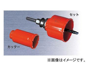 ミヤナガ/MIYANAGA 複合ブリッドコアドリル ストレートシャンクセット PCH120