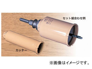 ミヤナガ/MIYANAGA 木ポジットコアドリル カッター PCC120C