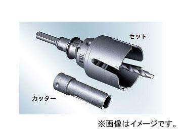 ミヤナガ/MIYANAGA FRP用コアドリル ストレートシャンクセット PCFRP127