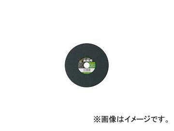レヂトン/RESITON 小径サイズ切断砥石 金属用 サイズ:205×2.2×22 入数:25