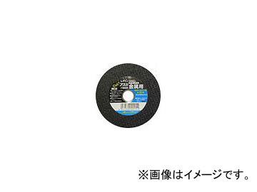 レヂトン/RESITON 小径サイズ切断砥石 アスカ金属用 サイズ:100×2.5×15 入数:200