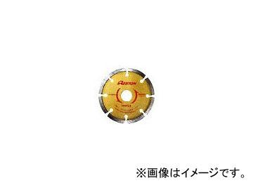 レヂトン/RESITON ダイヤモンドドライカッター ゴールド(セグメントカッター) GS-105 サイズ:105×1.8×7.0×20 入数:10