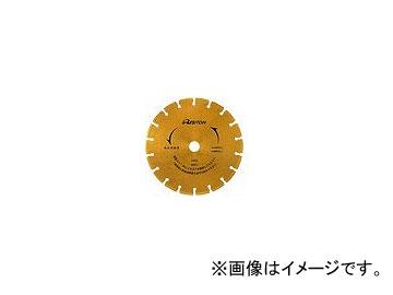 レヂトン/RESITON ダイヤモンドブレードカッター 乾式ブレード(エンジンカッター用)レーザー仕様 GB-230 サイズ:230×2.5×6.0×22