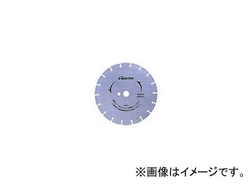 レヂトン/RESITON ダイヤモンドブレードカッター ウルトラセグメントタイプ(乾式用ハイグレード) US-305 サイズ:305×3.0×7.0×30.5