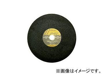レヂトン/RESITON 24T 専用タイプ 一般鋼材の本数切断砥石 サイズ:405×3×25.4 入数:25