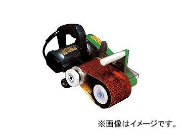 レヂトン/RESITON 黒皮サンダー/R1000型 ベルトサンダー