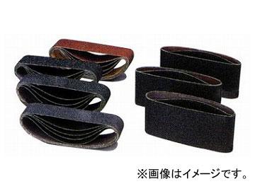 レヂトン/RESITON 黒皮サンダー用ベルト R-500型 50mm巾 NO.1 入数:25