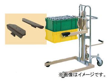 【はこぽす対応商品】 BL-H150-8:オートパーツエージェンシー 標準タイプ BOXリフター をくだ屋技研/O.P.K-DIY・工具