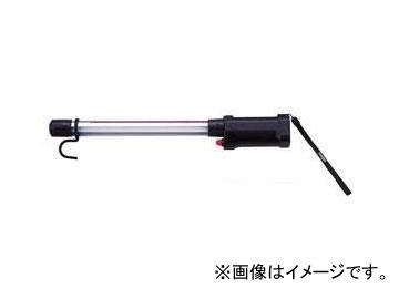 saga/嵯峨電機 ストロングライト/Strong Light ライト単品 標準タイプ LB-8LA