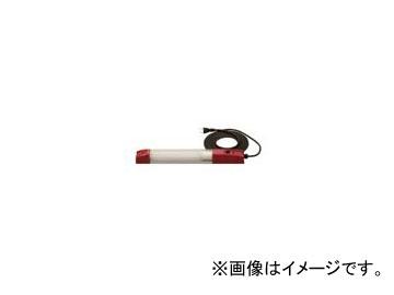 saga/嵯峨電機 ストロングライト/Strong Light ストロングライト その他の取付タイプ EFPタイプ SL-12EFP