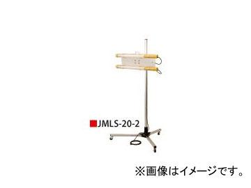 saga/嵯峨電機 ストロングライト/Strong Light マルチライトスタンド 20Wタイプ JMLS-20-2