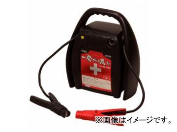 saga/嵯峨電機 自動車サービス機器・その他の製品 一発ブース太jr SB-1200