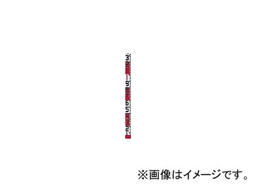 タジマ/TAJIMA シムロンロッド-100(テープ幅100mm,長さ30m,裏面仕様1mアカシロ) SYR-30EK JAN:4975364042200