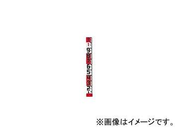 タジマ/TAJIMA シムロンロッド-120(テープ幅120mm,長さ20m,裏面仕様1mアカシロ,紙函 ) SYR-20WK JAN:4975364041548
