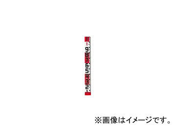 タジマ/TAJIMA シムロンロッド-120(テープ幅120mm,長さ30m,裏面仕様1mアカシロ) SYR-30WK JAN:4975364041555