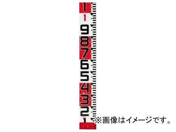 タジマ/TAJIMA シムロンロッド-150(テープ幅150mm,長さ10m,裏面仕様1mアカシロ) SYR-10TK JAN:4975364041609