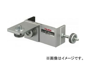 タジマ/TAJIMA レーザークランプ LA-CLP JAN:4975364045409