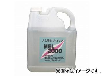 友和/YUWA 環境対応型強力洗浄剤 MEL-2000 4L