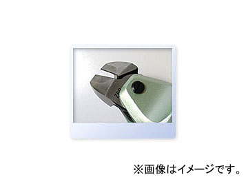 Z刃:超硬チップ付 Z120 室本鉄工/muromoto