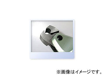 室本鉄工/muromoto EP刃:クイキリ刃 EP10P1