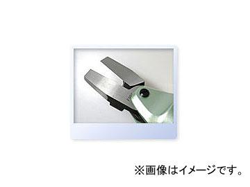 室本鉄工/muromoto F~S刃:樹脂専用フラット刃 F9PS