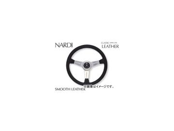 ナルディ/NARDI ステアリング クラシック/CLASSIC LEATHER ブラックレザー&ポリッシュスポーク 360mm N132