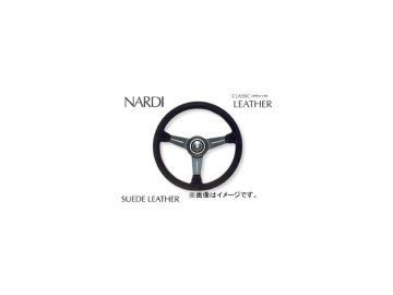 ナルディ/NARDI ステアリング クラシック/CLASSIC LEATHER ブラックスエード&ブラックスポーク 330mm N115