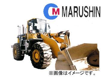 丸親/MARUSHIN 建設車両用タイヤチェーン S型 9×10サイズ スタンダード 品番:90104