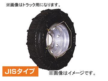 タイヤチェーン JISタイプ梯子型 78381 スタッドレスタイヤ 7×8