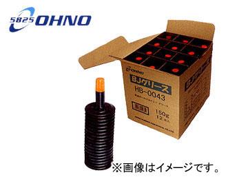 大野ゴム/OHNO CVジョイント用グリース 有機モリブデンウレアーグリース(インナー専用) HB-0043A 入数:12本