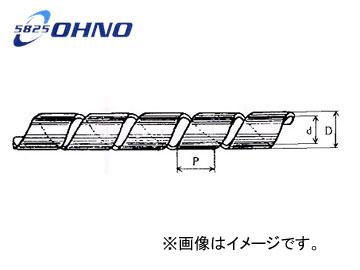 大野ゴム OHNO BH-0608S 本物 スパイラルチューブ アイテム勢ぞろい