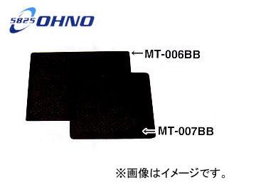 大野ゴム/OHNO ルームマット 長尺マット Bマット MT-006BB 入数:10枚