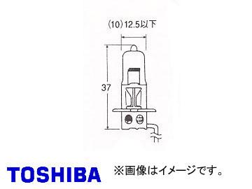 東芝 TOSHIBA 正規取扱店 ハロゲンバルブ H3 JA12V 品番:A2910 直輸入品激安 端子付 入り数:10 35W