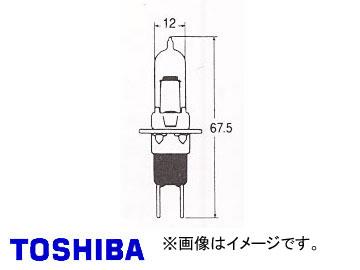 送料無料 人気ブランド多数対象 東芝 TOSHIBA ハロゲンバルブ H3C 入り数:10 端子付 55W JA12V おトク 品番:A2930