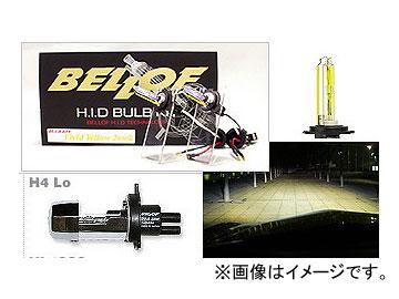 BELLOF/ベロフ H.I.D バルブキット H4 (Lo固定) AMC803 ビビッドイエロー