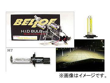 BELLOF/ベロフ H.I.D バルブキット H7 AMC804 ビビッドイエロー