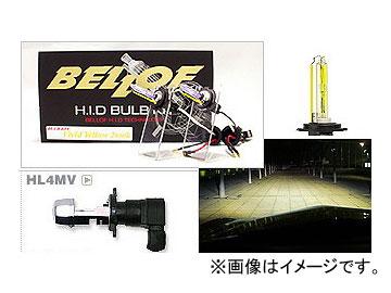 BELLOF/ベロフ H.I.D バルブキット HL4MV AMC812 ビビッドイエロー