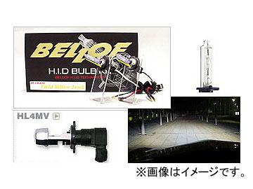BELLOF/ベロフ H.I.D バルブキット HL4MV AMC212 アクティブホワイト