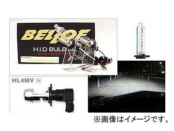 BELLOF/ベロフ H.I.D バルブキット HL4MV AMC612 サンダーホワイト