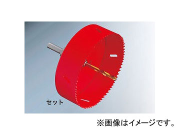 ミヤナガ/MIYANAGA バイメタルホールソー プラマス用 ストレートシャンクセット SLPM120ST 刃先径120mm