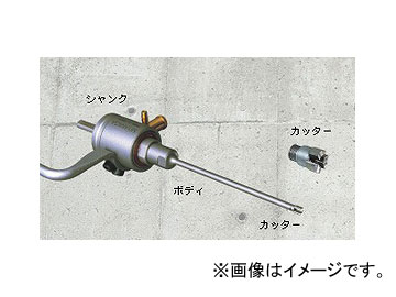 ミヤナガ/MIYANAGA 湿式 ミストダイヤドリル シャンクアッセンブリー(ネジタイプ) NO.2 DMSK2P φ14.5~24.0用 チャックサイズ10mm