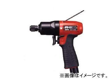 NPK/日本ニューマチック工業 パルサス ドライバ(ノーマルタイプ) 6.35mm(1/4)Hex NPW-450A-DY0