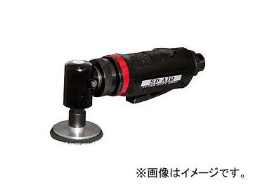 エス.ピー.エアー/SP AIR 各種サンダー シングルアクションタイプ (φ50mm) SP-7201GRH