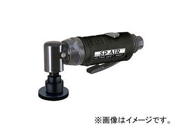 エス.ピー.エアー/SP AIR 各種サンダー ダブルアクションタイプ (φ50mm) SP-7201DA