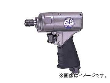 エス.ピー.エアー/SP AIR インパクトタイプ (6mm) SP-8102B