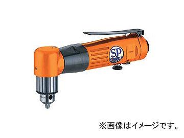 エス.ピー.エアー/SP AIR 産業用ドリル (10mm用リバーシブルアングルドリル) SPD-51AH