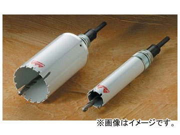 ハウスビーエム/HOUSE BM マルチ兼用コアドリル MVB-220 MVBタイプ(ボディ) 回転・振動兼用